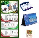 Календари офисные